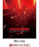 【先着特典】東方神起 LIVE TOUR 2018 〜TOMORROW〜(スマプラ対応)(オリジナルメモ帳付き)【Blu-ray】