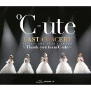 ℃-ute ラストコンサート in さいたまスーパーアリーナ 〜Thank you team℃-ute〜【Blu-ray】