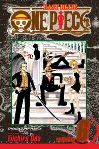 One_Piece,_Volume_6:_The_Oath
