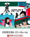 【先着特典】MUSiC (初回限定盤A CD+Blu-ray) (B3サイズ両面ポスター付き)