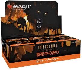 マジック:ザ・ギャザリング イニストラード:真夜中の狩り セット・ブースター 日本語版 【30パック入りBOX】