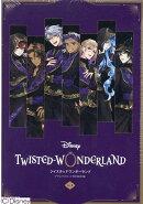 『ディズニー ツイステッドワンダーランド』グリムマスコット付きBOOK Vol.2