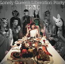 Lonely Queen's Liberation Party (初回限定盤 CD+Blu-ray)