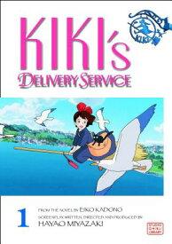 Kiki's Delivery Service Film Comic, Vol. 1, 1 KIKIS DELIVERY SERVICE FILM CO (Kiki's Delivery Service Film Comics) [ Hayao Miyazaki ]