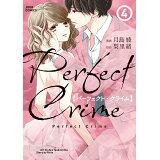 Perfect Crime(4) (ジュールコミックス)