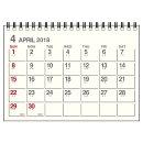 B6カレンダー[年度版] アイボリー