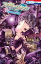 アイドリッシュセブン Re:member 3 (花とゆめコミックス) [ 種村有菜 ]