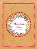 秋山まりあの幸せを引き寄せるフラワー日記帳