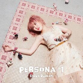 PERSONA #1 (LIVE FULL Blu-ray盤 CD+Blu-ray+スマプラ) [ 大森靖子 ]