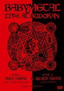 【輸入盤】LIVE AT BUDOKAN 〜 RED NIGHT & BLACK NIGHT APOCALYPSE 〜