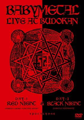 【輸入盤】LIVE AT BUDOKAN 〜 RED NIGHT & BLACK NIGHT APOCALYPSE 〜 [ BABYMETAL ]