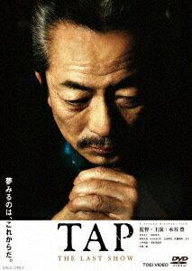 TAP THE LAST SHOW [ 北乃きい ]