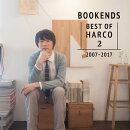 BOOKENDS -BEST OF HARCO 2- [2007-2017] (初回限定盤A CD+DVD)