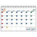 B6カレンダー[年度版] カラー
