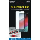 Deff BUMPER GLASS for iPhone Xs/X ブルーライトカット