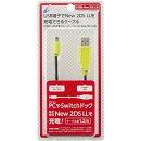 【New3DS / LL 対応】 CYBER ・ USB充電 ストレートケーブル ( New 2DS LL 用) 1.2m ブラック×ライム