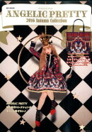 ANGELIC PRETTY 2016 Autumn Collection