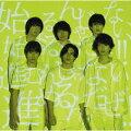 【予約】ここに (初回限定盤 CD+DVD)