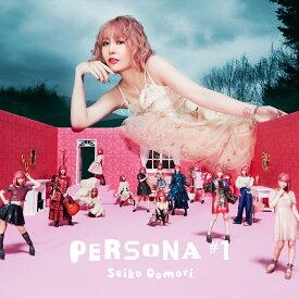 PERSONA #1 (通常盤 CD+スマプラ) [ 大森靖子 ]