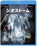 ジオストーム ブルーレイ&DVDセット(2枚組)【Blu-ray】