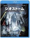 ジオストーム ブルーレイ&DVDセット(2枚組)【Blu-ray】 [ ジェラルド・バトラー ]