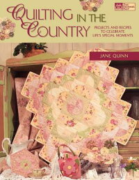 Quilting_in_the_Country:_Proje
