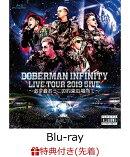 【先着特典】DOBERMAN INFINITY LIVE TOUR 2019 「5IVE ~必ず会おうこの約束の場所で~」(オリジナルステッカー)【…