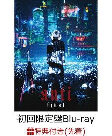 【先着特典】HYDE LIVE 2019 ANTI FINAL (初回限定盤) (お風呂ポスター)【Blu-ray】 [ HYDE ]