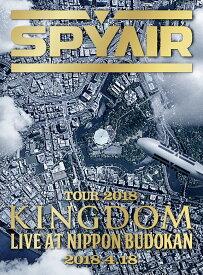 SPYAIR TOUR 2018 -KINGDOM- Live at NIPPON BUDOKAN(完全生産限定盤)【Blu-ray】 [ SPYAIR ]