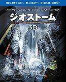 ジオストーム 3D&2Dブルーレイセット(2枚組)【Blu-ray】
