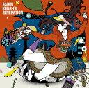 荒野を歩け (初回限定盤 CD+DVD) [ ASIAN KUNG-FU GENERATION ]