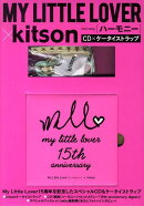 MY LITTLE LOVER×kitsonハーモニー