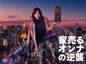 家売るオンナの逆襲 Blu-ray BOX【Blu-ray】 [ 北川景子 ]