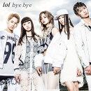 bye bye (CD+DVD)