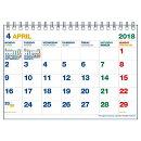 B6カレンダー[年度版]