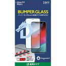 Deff BUMPER GLASS for iPhone Xs/X Dragontrail 通常