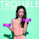 TROUBLE (CD+DVD)