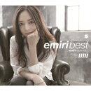 emiri best(CD+DVD)