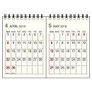 B6 2ヶ月カレンダー[年度版] アイボリー