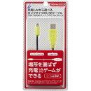 【New3DS / LL 対応】 CYBER ・ USB充電 ストレートケーブル ( New 2DS LL 用) 3m ブラック×ライム