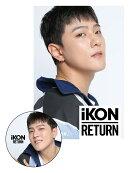 【先着特典】RETURN [PLAYBUTTON] DK Ver (A4クリアファイル付き)
