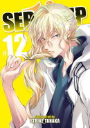 Servamp Vol. 12