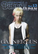 BURRN! JAPAN(Vol.13)