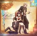 TVアニメ 『Butlers〜千年百年物語〜』 オリジナルサウンドトラック