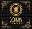 ゼルダの伝説 30周年記念コンサート (初回数量限定生産盤 2CD+DVD) [ 東京フィルハーモニー交響楽団 ]