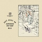ManhattanRecordspresents2017BESTOFJAPANESEHIPHOPMIX[(V.A.)]
