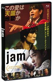 jam【Blu-ray】 [ 青柳翔 ]
