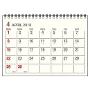 A5カレンダー[年度版] アイボリー