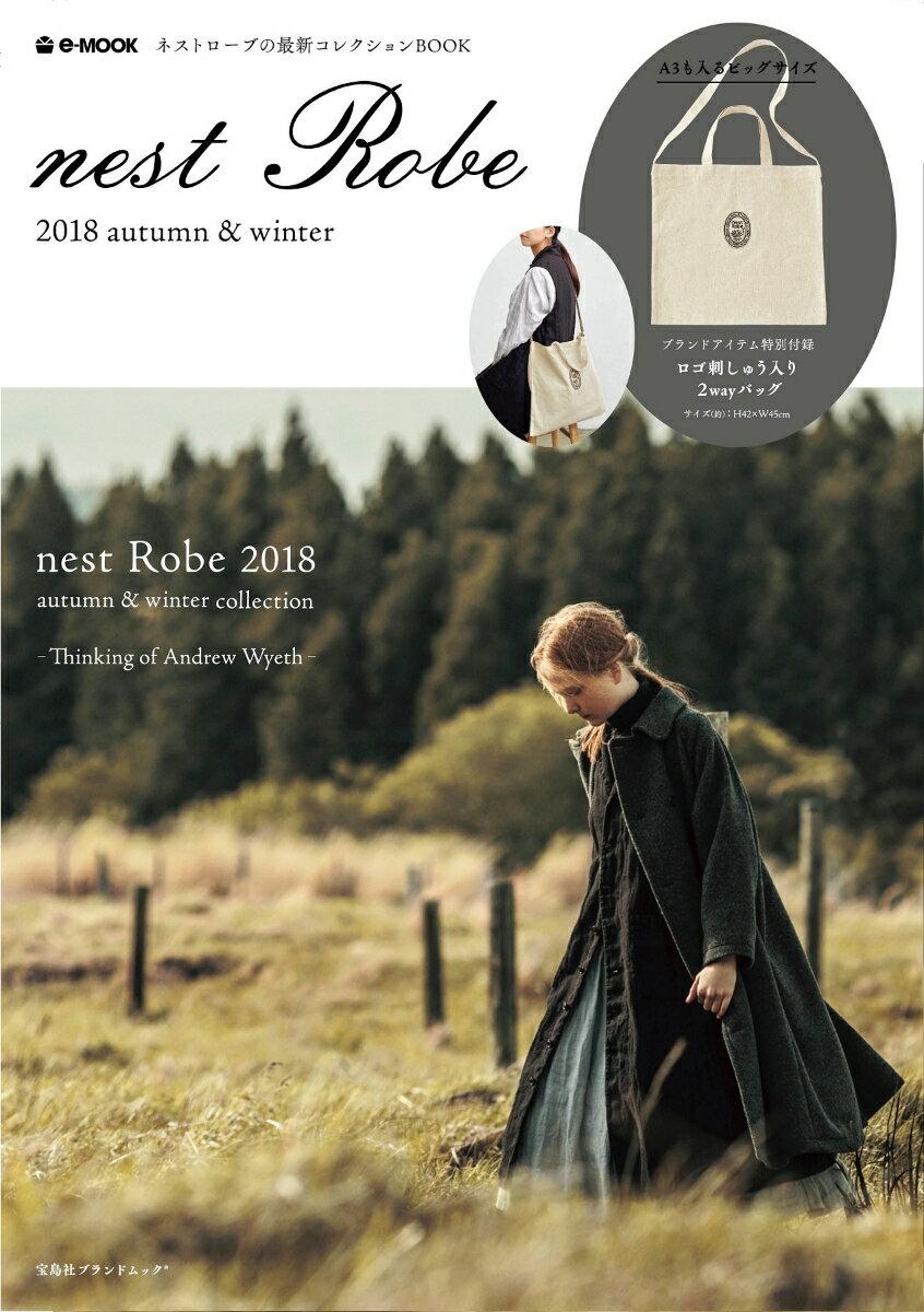 nest Robe 2018 autumn & winter (e-MOOK 宝島社ブランドムック)