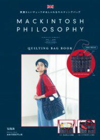 MACKINTOSH PHILOSOPHY QUILTING BAG BOOK ([バラエティ])